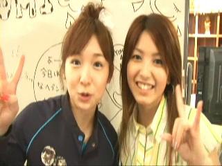 Ai Kago and Ayumi Shibata Event