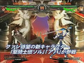 Guilty Gear XX Slash Promo