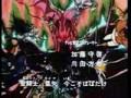 Saint Seiya - Opening