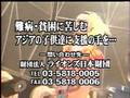 HIDE Children Aid Live part (8/8)