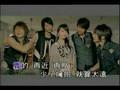 fei lun hai - zhi dui ni you gan jue(karaoke)