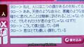 Tsubasa No Oreta Tenshitachi EP 2 - Live Chat