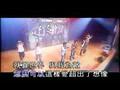 fei lun hai - chao xi huan ni(karaoke)