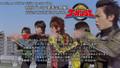 [UsF] Engine Sentai Go-onger - Promo
