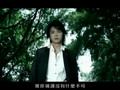 Fahrenheit - I Have My Young MV