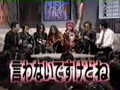 X Japan - hide & Yoshiki - McDonald's Fight