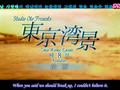 Tokyo Wankei Episode 8