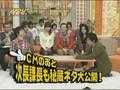 YOUtachi! 2007-01-28