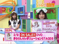 Hello! Project Channel #03 (HM 070204)