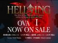 Hellsing Ultimate Series Trailer