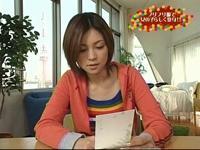 [HPS] Dokyu 190 - Yoshizawa Hitomi  [Part 50]