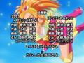 Futari-wa Pre-Cure Splash Star OP