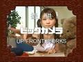 [HPS] Dokyu 195 - Yoshizawa Hitomi [Part 55 - End]