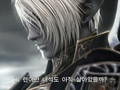 Lineage2 Full CG Interlude