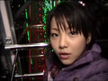 Reina steps on a Ferris wheel  & Gatas report of Konno.[04.11.19]