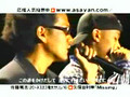 (ASAYAN Chemistry Auditions)  Atsushi Satou and Nesmith -  Missing