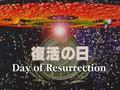Battle_Athletes._Victory_-_23_-_Day_of_Resurrection_-_[AOD](cd2ccc54)[AniDB].avi