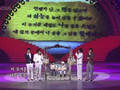 2006.12.30 KBS Gayo Big Festival - Dream of God ft. Se7en, Joongie, Eru and Seung Gi