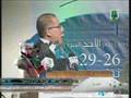 معجزة إنزال الحديد وبأسه الشديد في القرآن الكريم (2006)