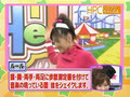 2007.02.11 Hello Project Channel