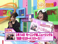 Hello! Project Channel #04 (HM 070211)