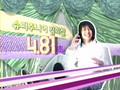 Collect Call [SUPER JUNIOR] Heechul Ver.