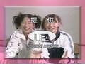 Morning Musume - Nozomi Tsuji and Ai Kago goofing off