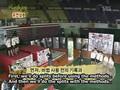 Super Junior - EHB - Ep 7 - Part 1 (Eng Sub).avi