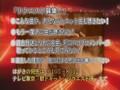 Uta Doki! 90 070213 Inaba Atsuko & Satoda Mai - Moonlight Densetsu