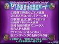 P'unk Aoki Meets P'unk~en~Ciel Part 2 (Subbed)
