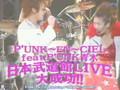 P'unk Aoki Meets P'unk~en~Ciel Part 3 (Subbed)