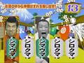 Enjoy Garage - Tsuji Nozomi (2007.02.12)