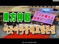 Dong Bang Shin Ki - Channel-a (2007-02-08) [ENGSUBBED]{tvfxqforever}.avi