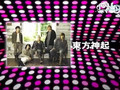 20070215 ARTIST SPECIAL THSK part 2 [ENGSUBBED].wmv