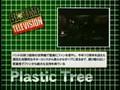 Plastic Tree Ryutaro & Tadashi BIGTIME Interview