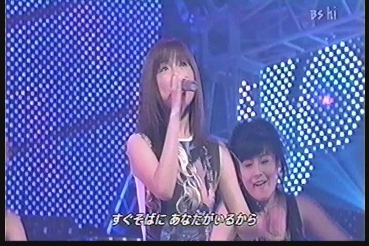 Yasashi kiss -  Hitomi Shimatani