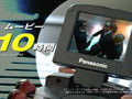 """ayumi hamasaki Panasonic D Snap AV30 CM """"Real me"""""""