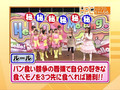 Hello! Project Channel #05 (HM 070218)
