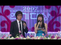 KBS Awards Part 2