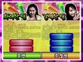 2006.Star.Dance.Battle.KOR.060129.HDTV.XViD-HOSOONi.avi