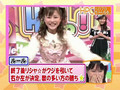 2007.02.25 Hello Project Channel #6