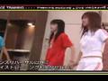 Morning Musume - DVD Magazine vol.5