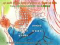 Ichigo 100% OVA 5
