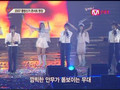20070226 WIDE TVXQ-The 2nd Asia Tour Concert  [Dopamine].wmv