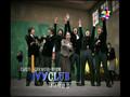 Shinhwa Ivy Club