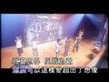 FAHRENHEIT - CHAO XI HUAN NI (PV)
