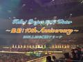 Flets Event Image 093 070228 Hello Project Concert Yokohama Arena Digest