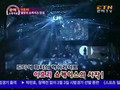 Lee Hyori - Calvin Klein Runway (ETN Report 07.02.28)