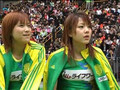 Kamei Eri & Tanaka Reina - FC 2006 Sports Festival DVD part 2