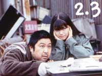 [J Movie] Harmful Insect 2.3
